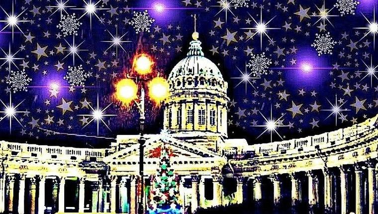 Новый год в Санкт-Петербурге! Выезд: 29.12.2018