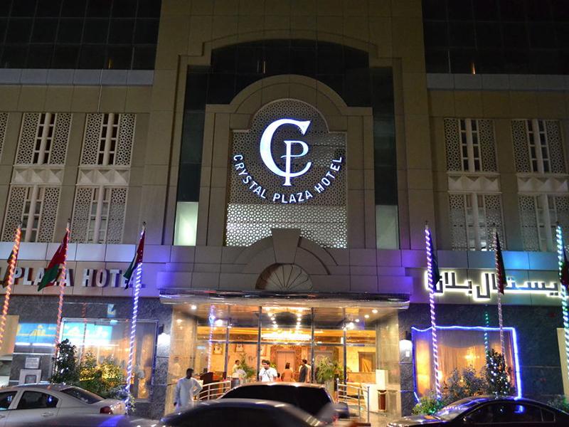 Crystal Plaza Hotel 2*